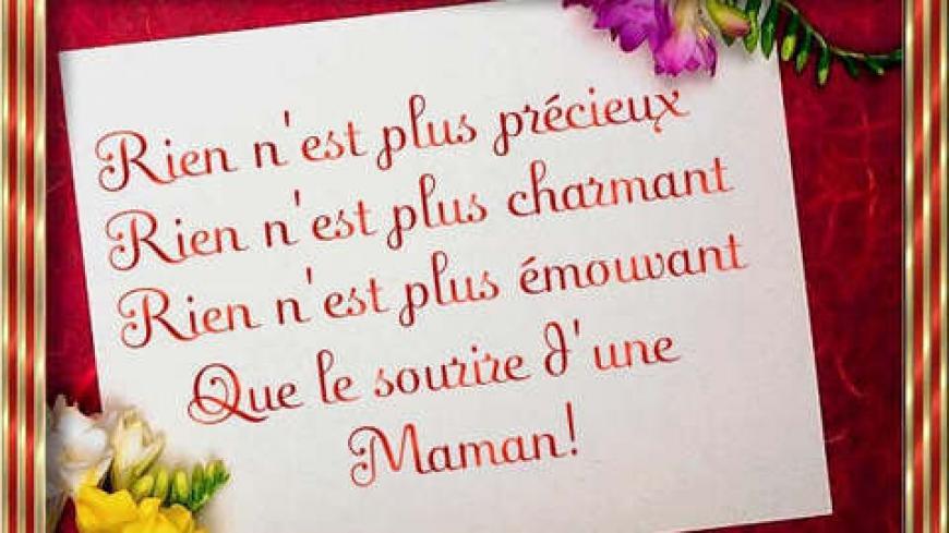 tnt-bonne-fete-maman-merci_1jxy3_kp10n.jpg